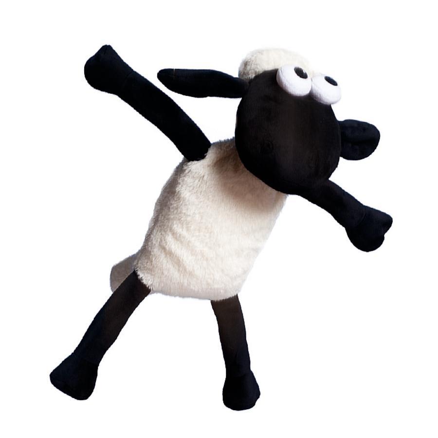 FASHY Kinderwärmflasche Shaun das Schaf
