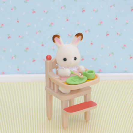 SYLVANIAN FAMILIES Furniture Sets - Baby High Chair
