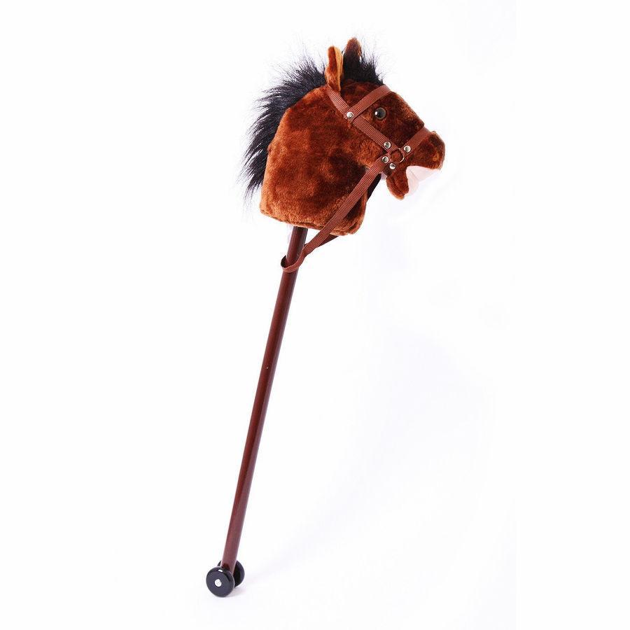 LEGLER Käpphäst Häst