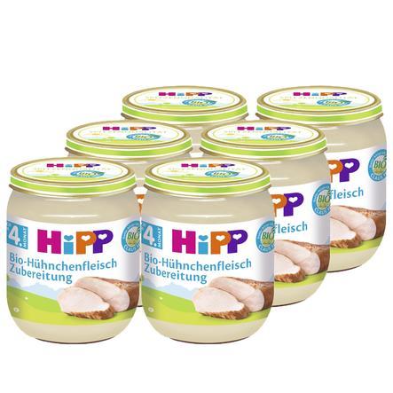 HIPP Bio Chicken -fine puree- pack of 6 (6 x 125g)