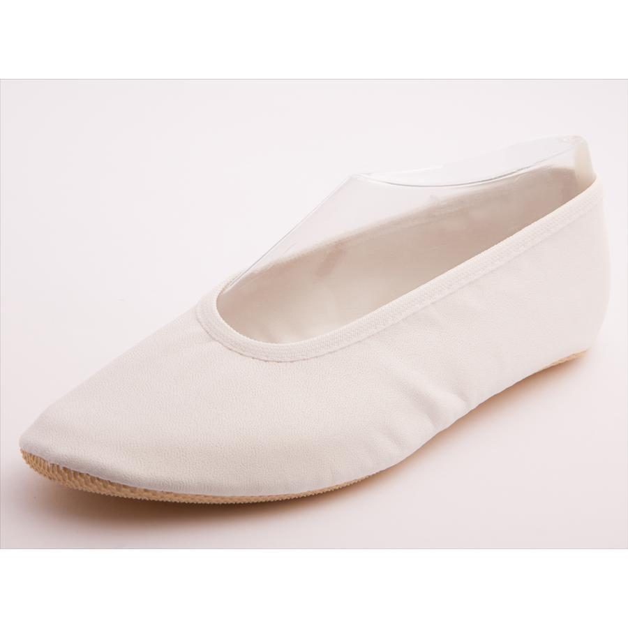 TROSTEL haut de chaussure de gymnastique blanc