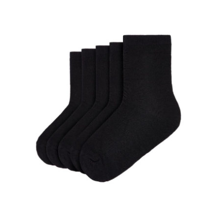 name it Socken 5er Pack black