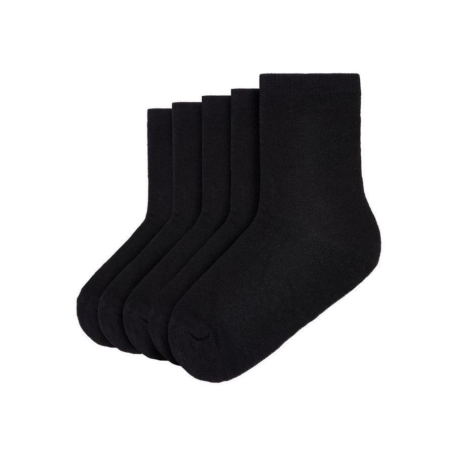 NAME IT 5 mustan sukkapakkaus