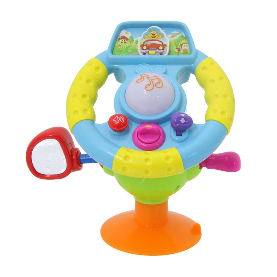 JAMARA Volant sonore interactif 1Step Baby Drive