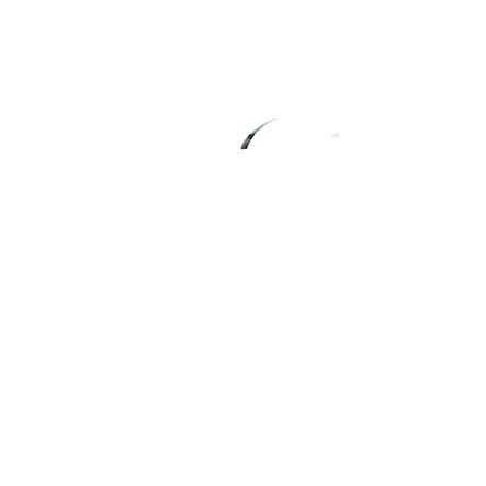 Bino Swing Unicornio, blanco