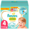 Pampers Premium Protection Windeln, Gr. 4, 9-14kg, Monatsbox (1 x 168 Windeln)