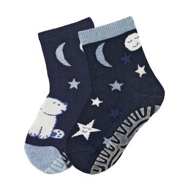 Sterntaler Boys Fliesenflitzer Air Doppelpack Eisbär Sterne marine blau Gr.Babymode (6 24 Monate) Jungen