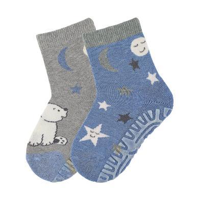 Sterntaler Boys Fliesenflitzer Air Doppelpack Eisbär Sterne silber melange grau Gr.Babymode (6 24 Monate) Jungen